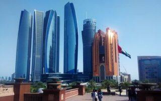 недвижимость в эмиратах