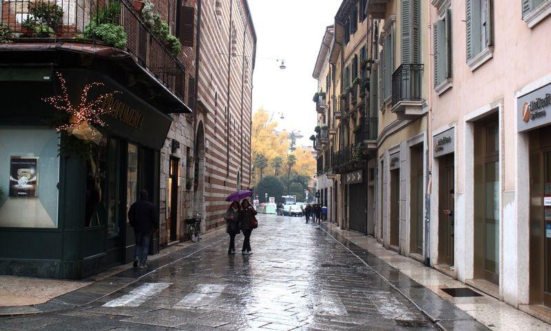 Недвижимость в Италии